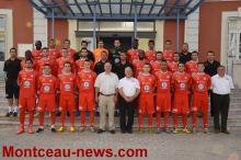 FCMB (CFA)