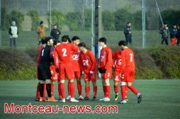 Football  (Jeunes)