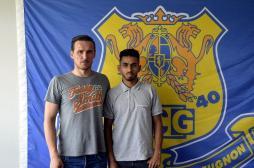 FC Gueugnon (Mercato)