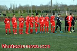 Football (U17 National)