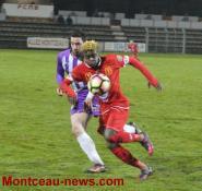 Football (DH)