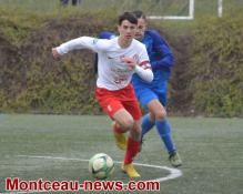 Football (U17 Nationaux)