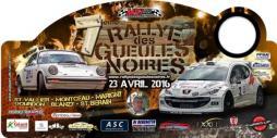 7ème Rallye des Gueules Noires…