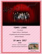 """Concert  à """"l'espace tuilerie"""" à Montchanin"""