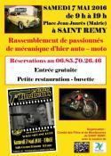 Comité des fêtes et de bienfaisance de Saint Rémy  (Sortir)
