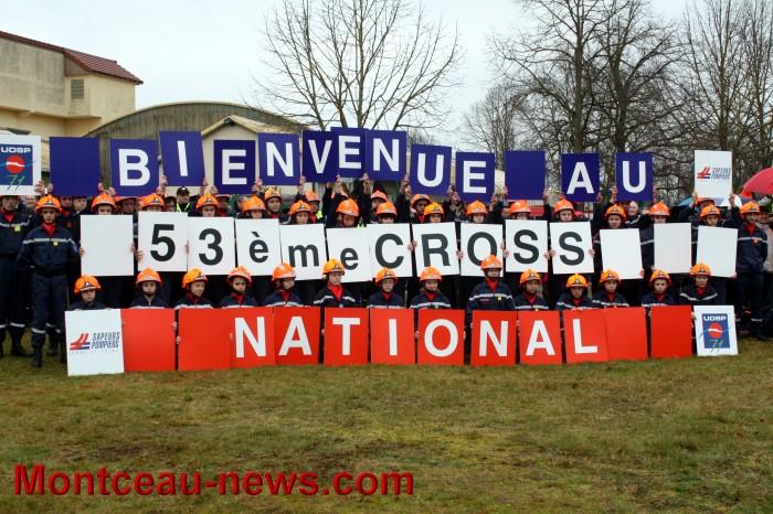 CROSS NATIONAL POMPIERS 23031329