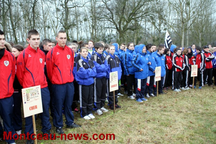 CROSS NATIONAL POMPIERS 2303136