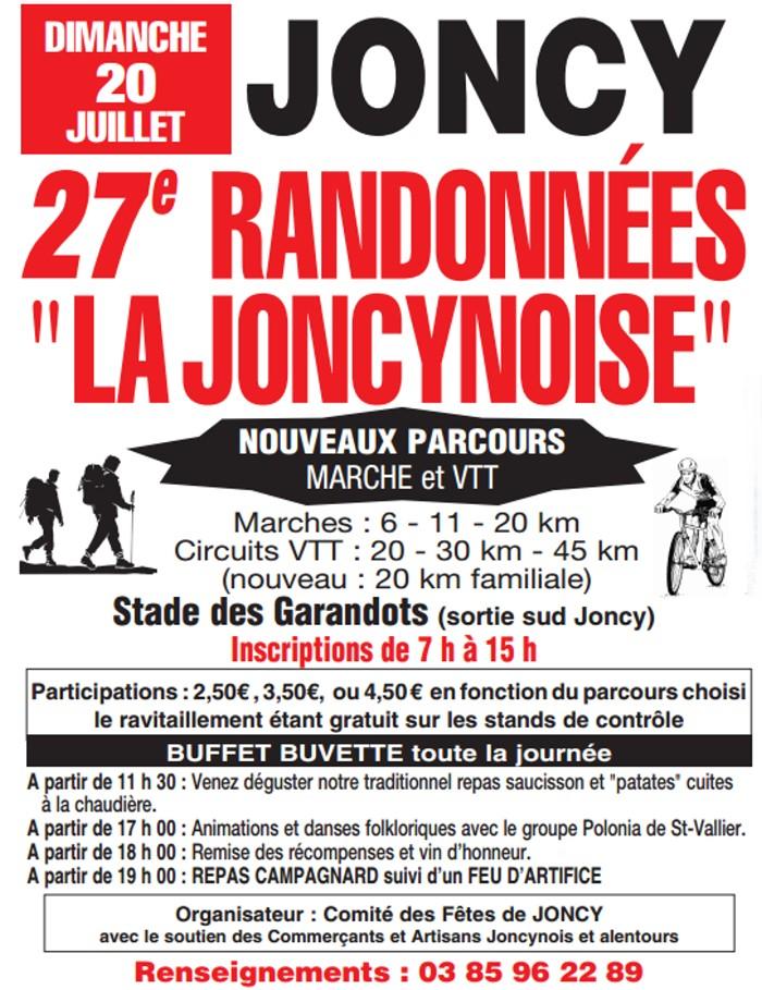 rando joncy 1007143