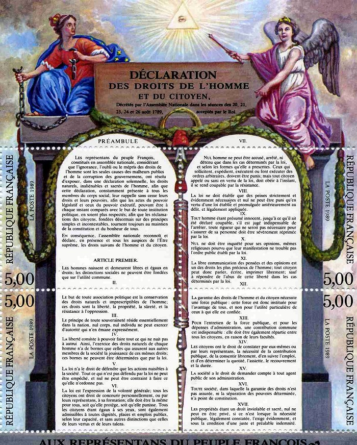 declaration 25 08 14