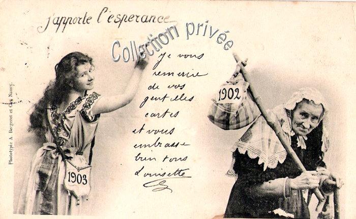 carte postale 251214