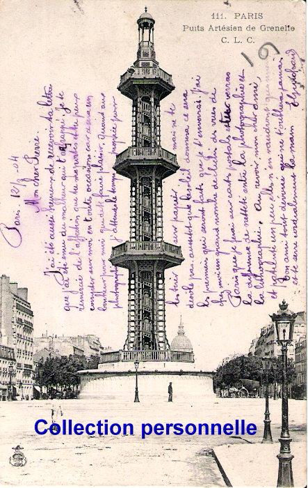 carte postale 2402152