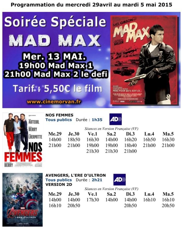 cinema morvan 2804152