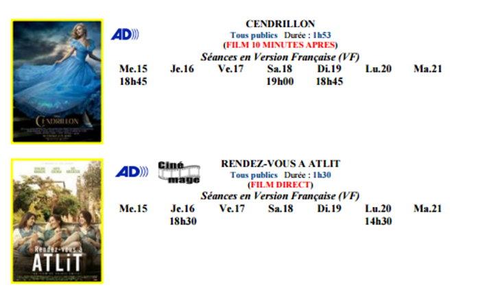 cinema plessis 1504154