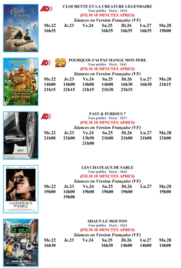 cinema plessis 2204153