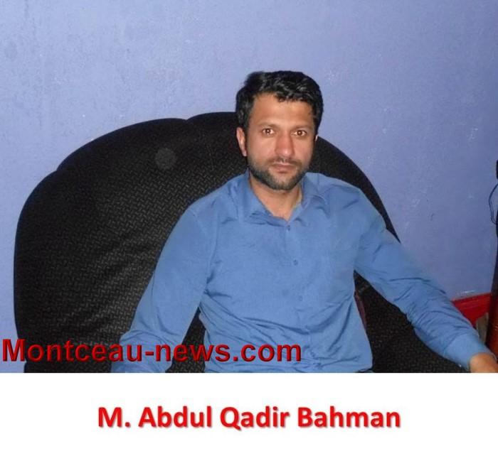 afghan 2607153