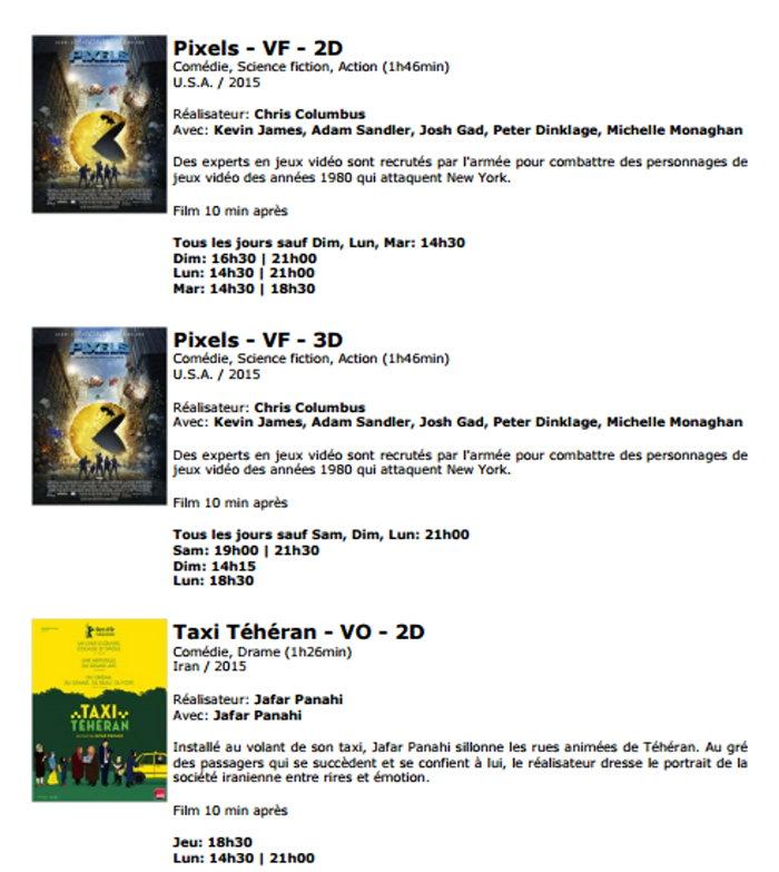 cinema morvan 2207154