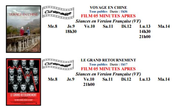 cinema plessis 0807155