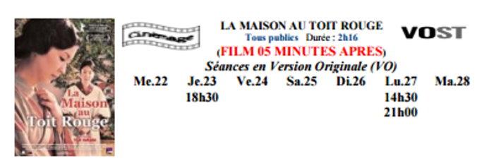 cinema plessis 2207156