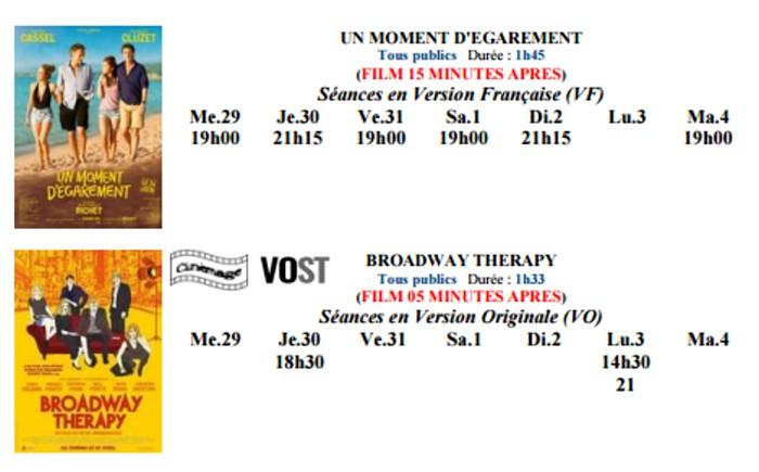 cinema plessis 2907156