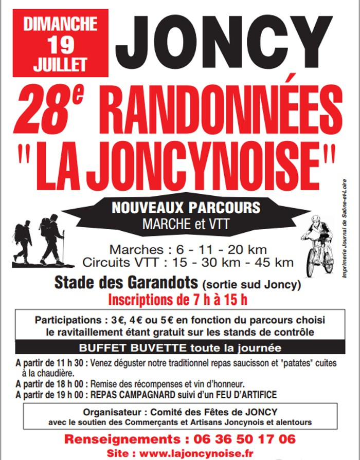 rando joncy 1207152