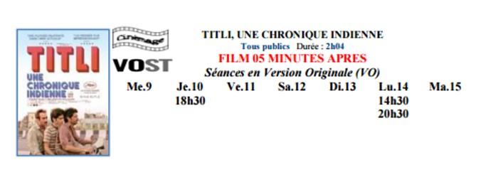 cinema plessis 0909154