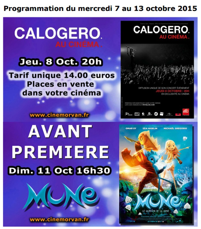 cinema morvan 0710152