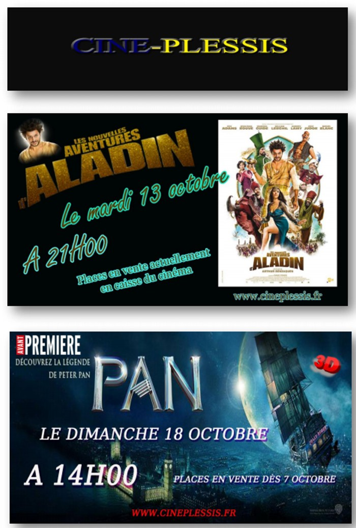 cinema plessis 0710152