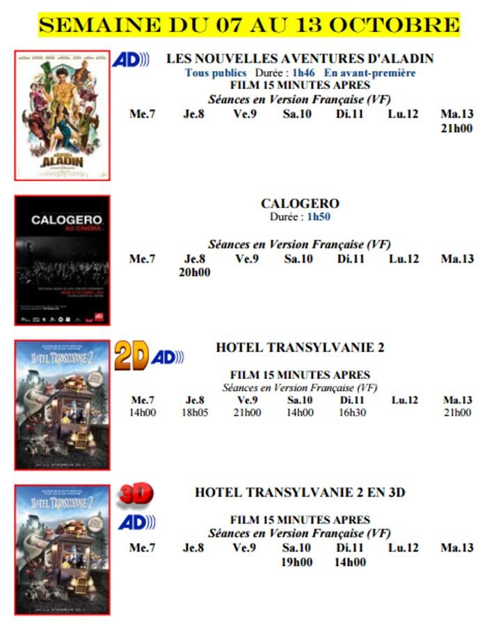 cinema plessis 0710153