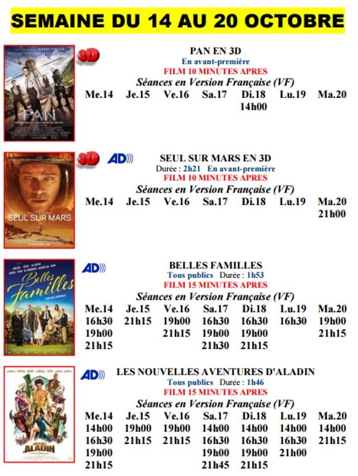 cinema plessis 1410153