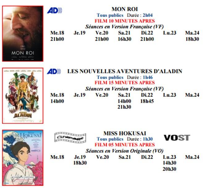 cinema plessis 1811155