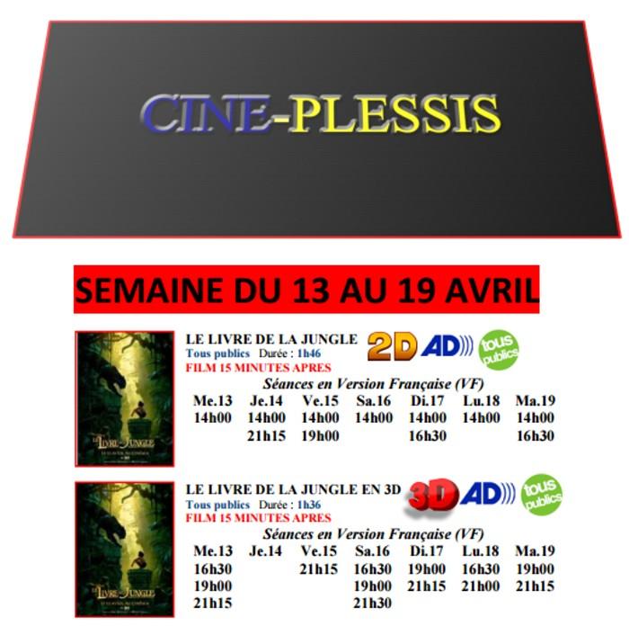 cinema plessis 1204162