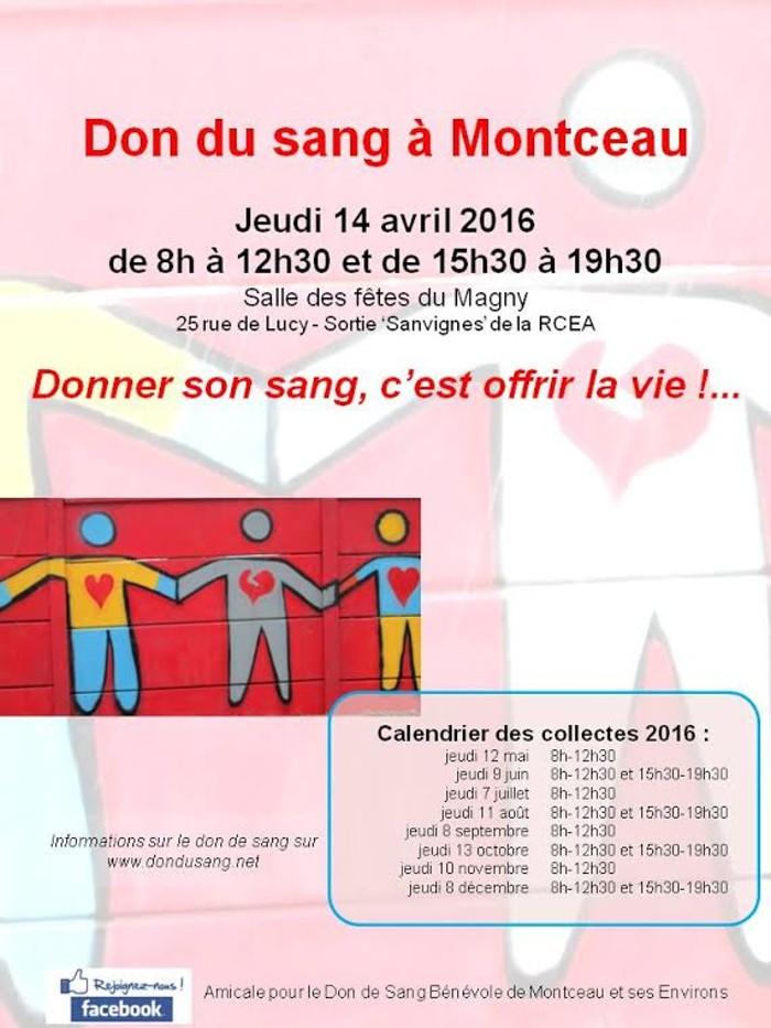 don sang 0804162