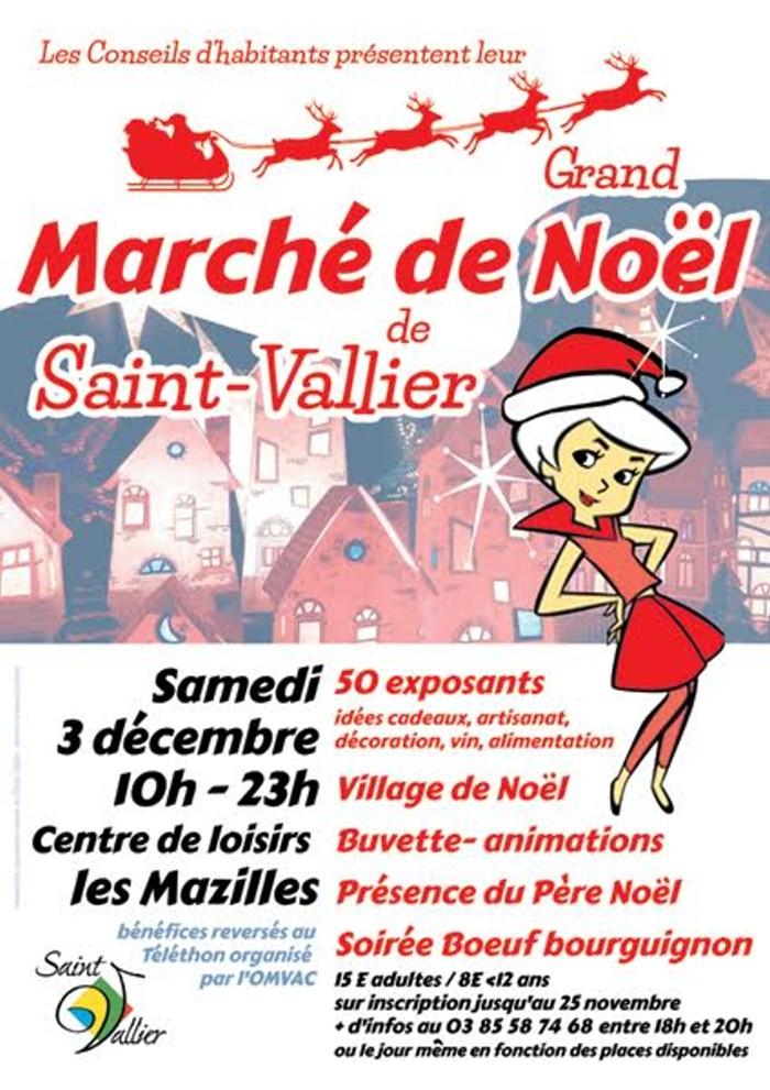 marche-noel-1511162