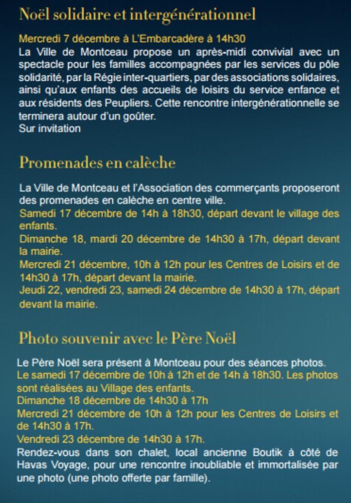 noel-ville-2311165