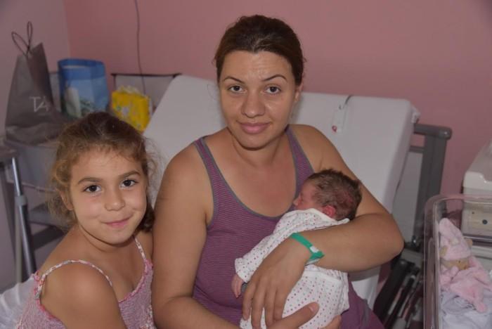 bebe emilie 3008174