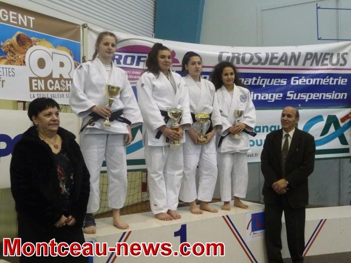 judo 05031811