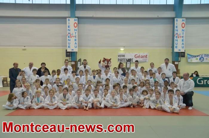 judo 05031835
