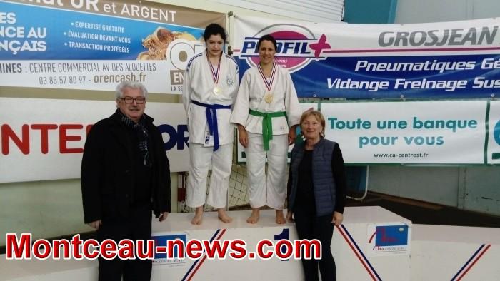 judo 05031839