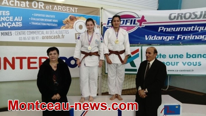 judo 05031841