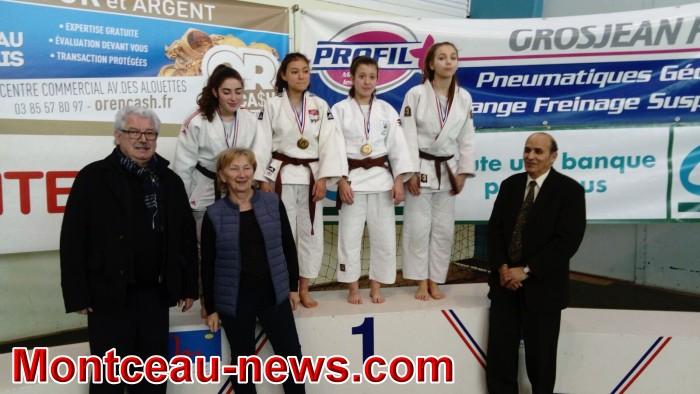 judo 05031843