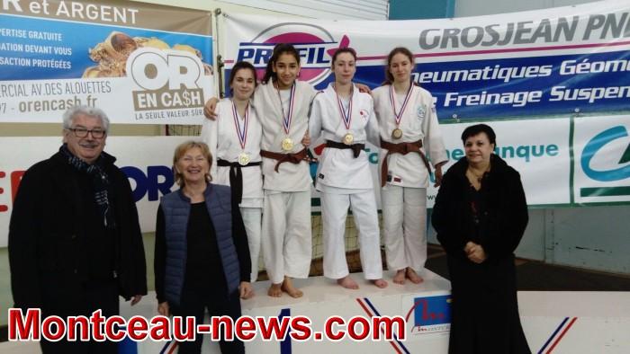 judo 05031844