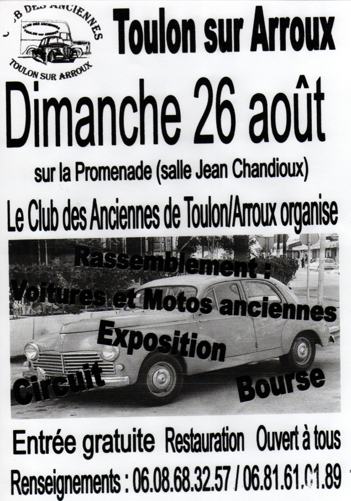 club 150818